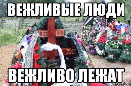 С почином: отец ликвидированного путинского солдата отсудил у Минобороны РФ 300 тысяч