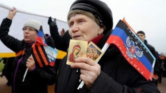 В ОРЛО более 200 тыс. пенсионеров получают пенсии менее 3 тыс. российских рублей, — ИС