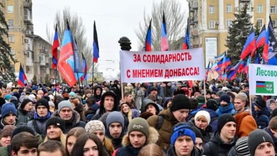 """Вбити менталітет не вдалось, або Чому Росія не може впоратися з українцями-""""зрадофілами"""""""