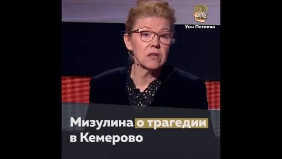 """И опять ТП Мизулина: """"Путин у нас духовный воин. Слухи о якобы жертвах – для него это удар в спину"""""""