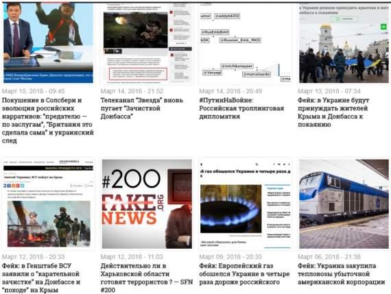 Исследовательское движение «Стопфейк» — надежда для жертв российской пропаганды