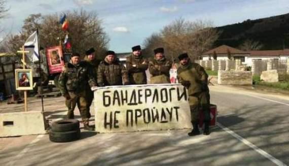 Беспредел 6-го мотострелкового полка НМ «ЛНР»!!!