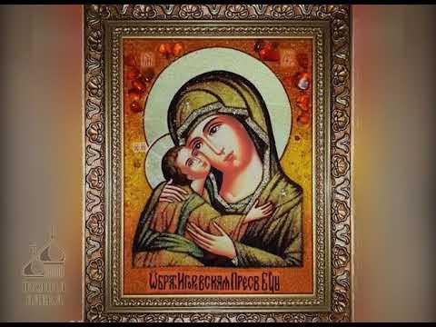 Наперсные кресты священников, история происхождения
