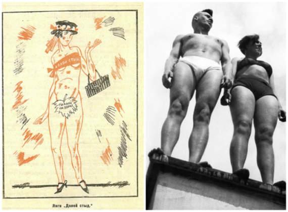 Сексуальная революция в СССР