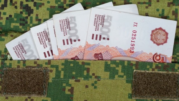 Задержка выплат боевикам «ЛНР»