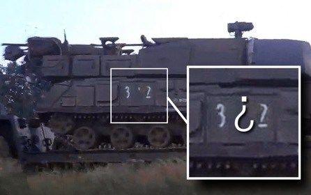 """Полный маршрут """"Бука"""", сбившего 17 июля 2014 года рейс МН17 над Донбассом."""