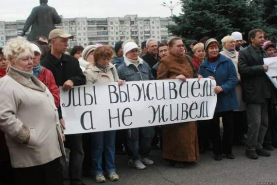 Бедных россиян становится все больше