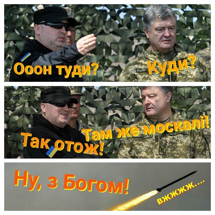 Что и как планируют делать ВСУ во время освобождения Донбасса