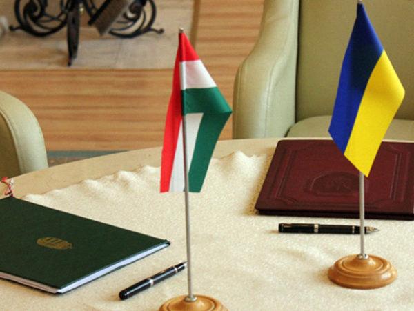 «Это подло»: Венгрия опять обвинила Украину в наступлении на права нацменьшинств