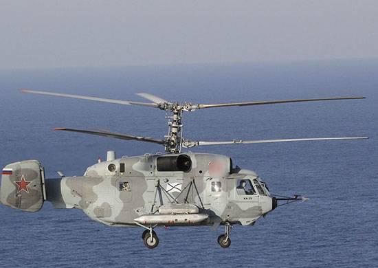 Минобороны РФ не заметило потери военного вертолета