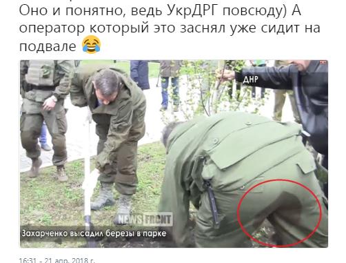 Один из главарей «ДНР» «Саша Ташкент» громко опозорился во время акции с Захарченко: Сеть «взорвало» видео из Донецка