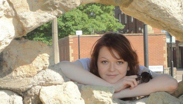 Полиция Лондона обнародовала официальное заявление Юлии Скрипаль