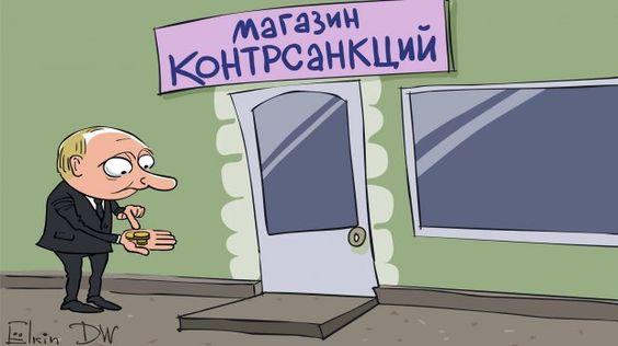После ужесточения американских санкций путин уволил 11 генералов