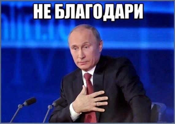 Бойцам «ЛНР» выдают кирзовые сапоги с РФ 50-х годов…