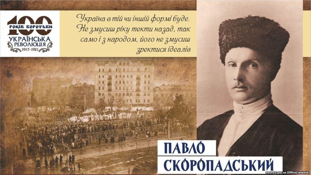 «Русских людей, которые допускают Украину хотя бы с некоторой культурной автономией, нет»