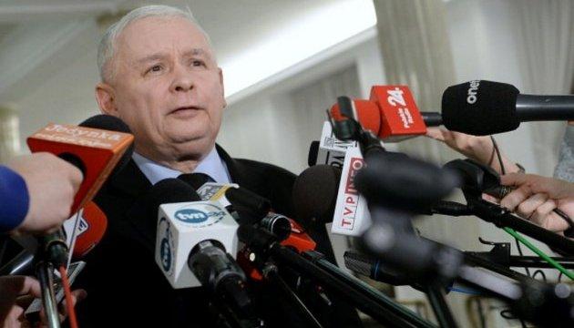 В пример Украине: Польша потребует компенсаций за преступления Германии и СССР