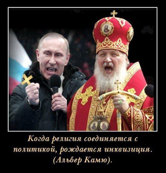 В ВР уже лежит законопроект, который может запретить в Украине церковь страны агрессора – РПЦ МП