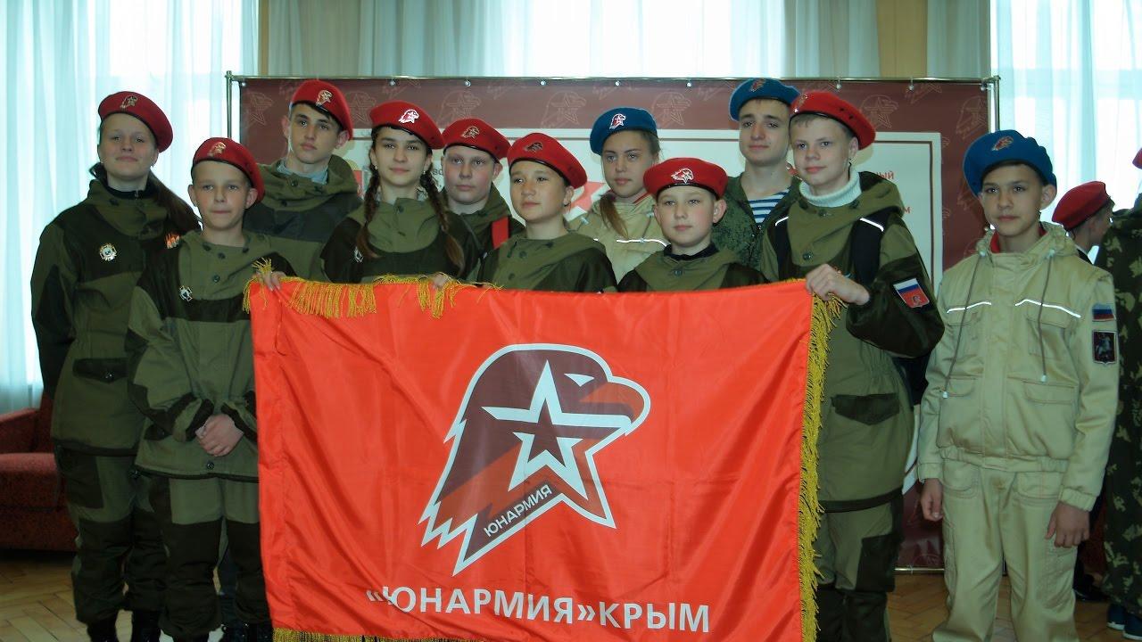 Все, как Гитлер завещал: оккупанты вербуют крымских детей в «юнармию». СКРИН