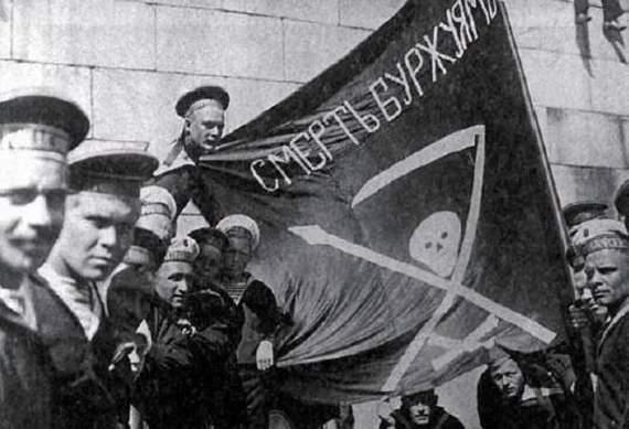 Красный террор в Крыму в 1917-1918