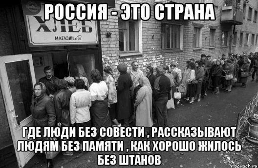 100 рублей за литр бензина — на России уже реальность
