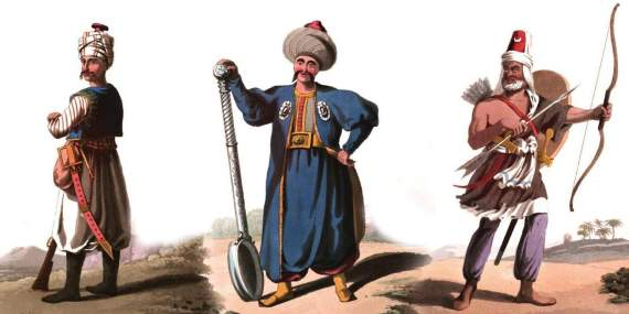 Преторианцы турецких султанов
