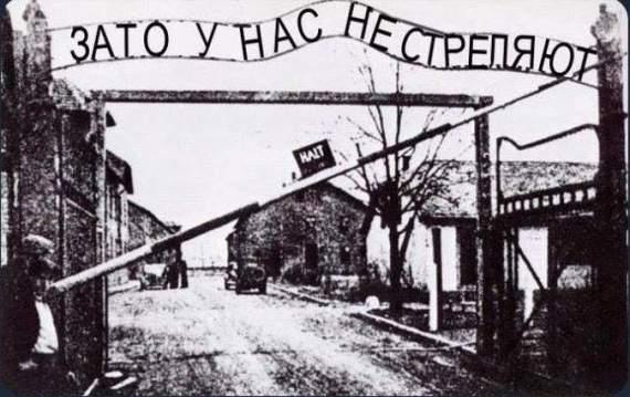 Полуостров Крым сейчас – крушение надежд.