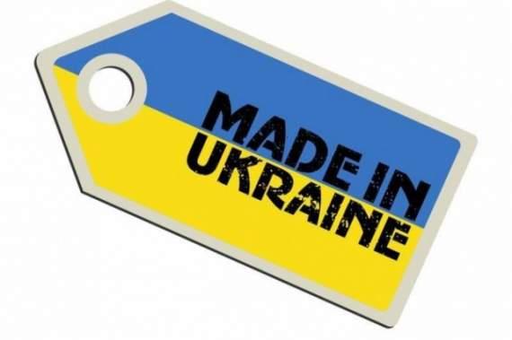 Украинские успехи