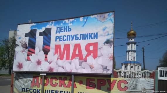 Советские праздники: за что их любит Донбасс?