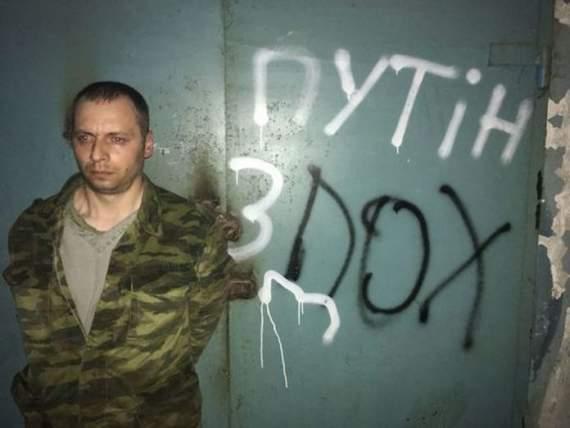 Украинские военные захватили в плен трех боевиков на Донбассе