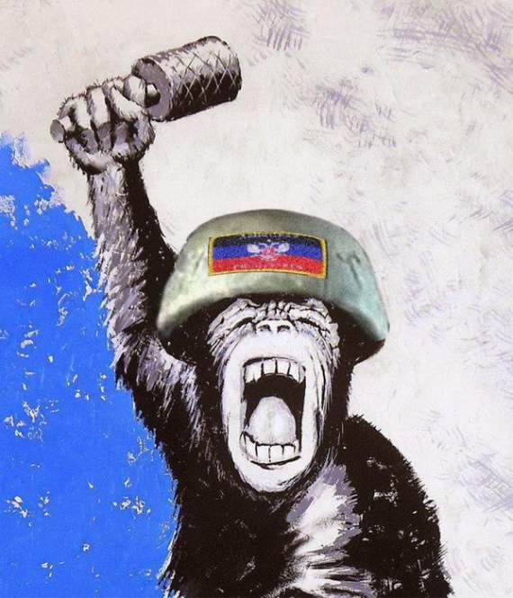Нарастающая угроза со стороны «защитников» «ЛНР» и «ДНР»