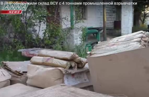 «Поганый журналист – поганая слава» или «4 тонны взрывчатки для МГБ ЛНР»