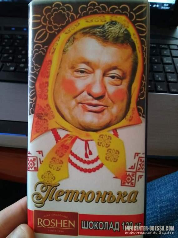 Порошенко указом запретил WebMoney и снял санкции со своих деловых партнеров-лотерейщиков