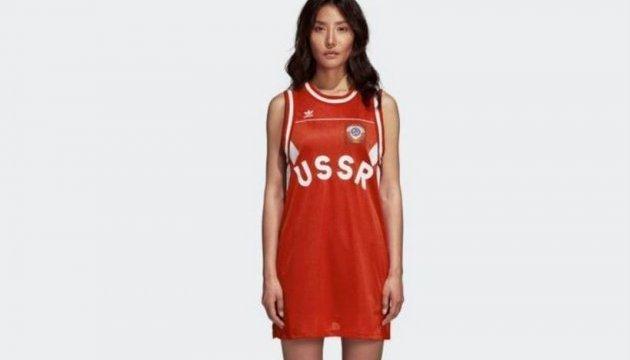 Adidas таки удалила со своего сайта продукцию с советской символикой