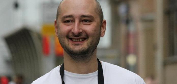 Аркадій Бабченко — живий! СБУ інсценувала його вбивство