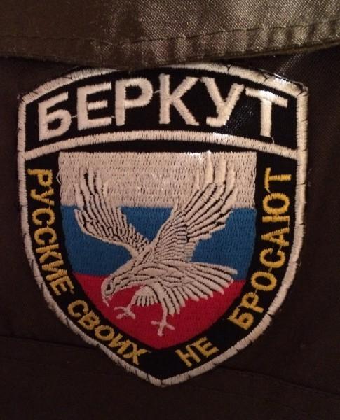 Как обстоят дела в 3-ей отдельной мотострелковой бригаде «Беркут»
