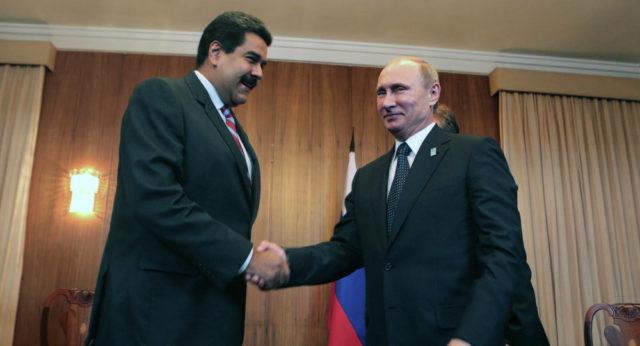 Деньги отмывались в России: президент Венесуэлы замешан в наркоторговле