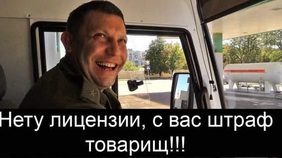 Новые лицензии для перевозчиков «ДНР»