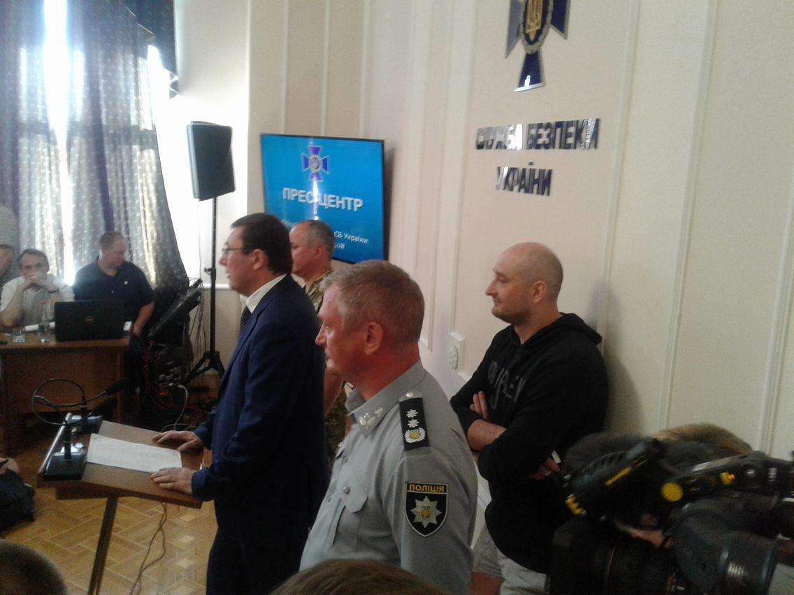 Прошу вибачення у сім'ї та друзів: Бабченко розкрив подробиці спецоперації СБУ