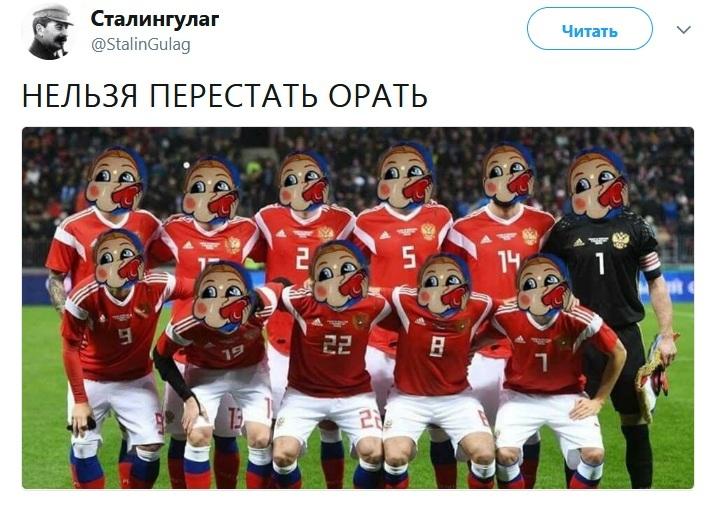 Российский талисман к ЧМ-2018 продолжает веселить соцсети