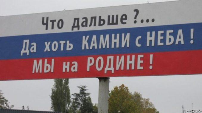 Россию в Крыму ждет крупная проблема: житель полуострова рассказал, о чем все молчат