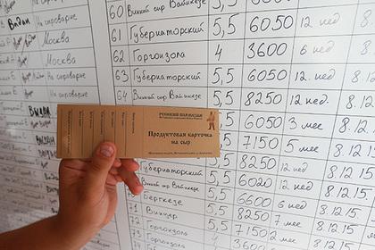 Санкции же только на пользу: на РФ готовят возвращение продуктовых карточек