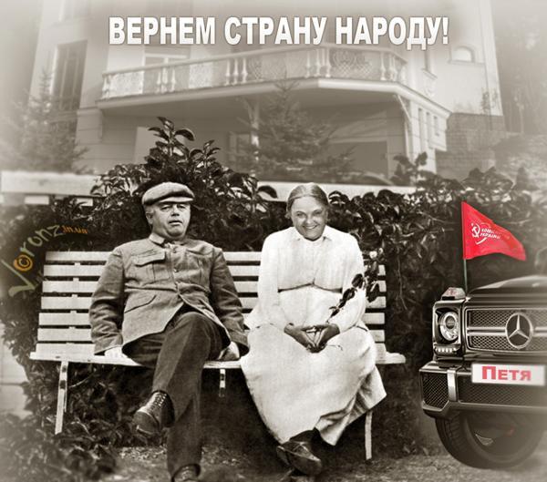 Сбежавший на РФ коммунист Симоненко призвал к развалу Украины: «Единственный путь!»