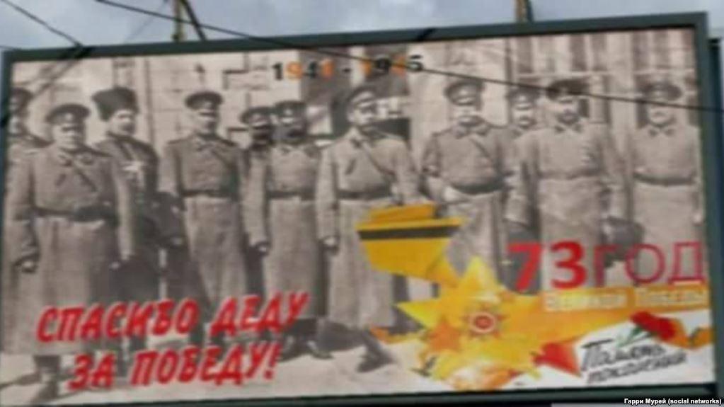 «Спасибо деду Николаю», или «победобесие» во всей красе: за победу в войне поблагодарили… Николая ІІ