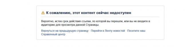 Страницу штаба АТО взломали хакеры