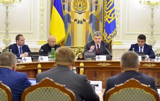 Украина прекращает принимать участие в координационных органах СНГ, – президент Украины