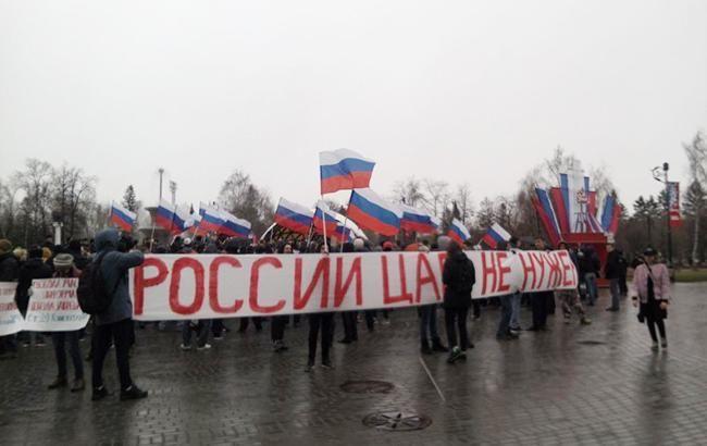 """В МИД Украины осудили массовые задержания во время акции """"Он нам не царь"""""""