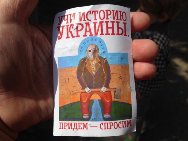 В оккупированном Луганске боевики раздавали антиукраинские листовки во время «парада». ФОТО