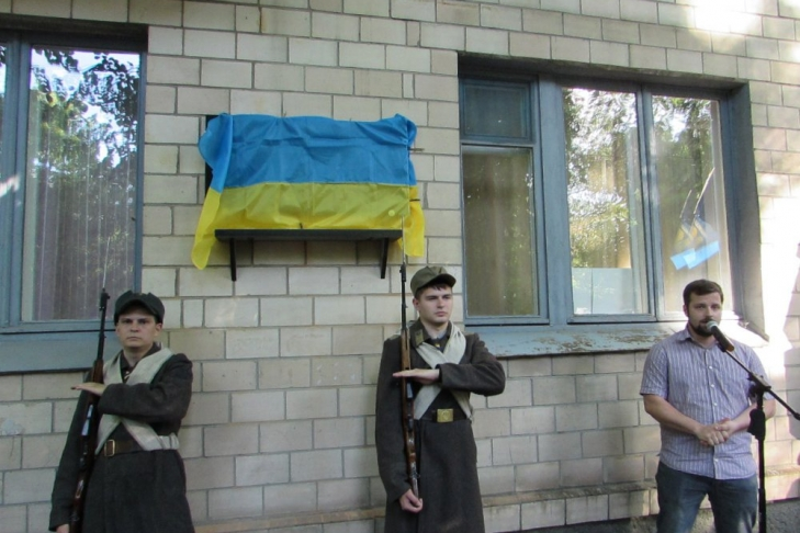 В Полтаве установили доску Симону Петлюре, убитому агентом Кремля