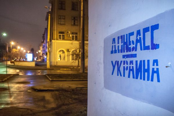 Жители Донецка захотели миротворцев и запустили флешмоб, — блогер (фото, видео)