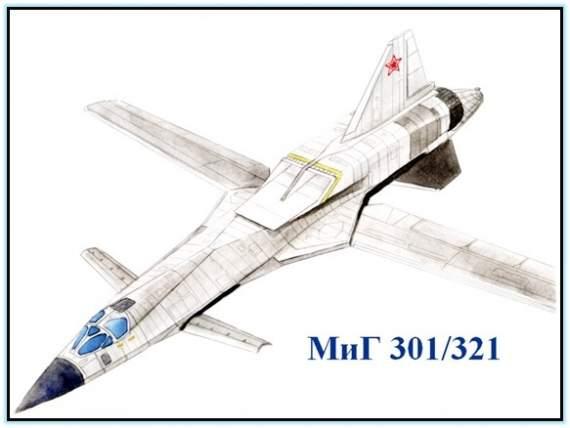 Водородный двигатель для советских ВВС